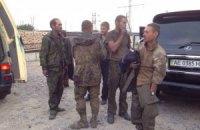 Из плена боевиков освободили еще 6 украинских военных (Обновлено)