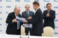 """Матч № 202: Україна проти """"Газпрому"""""""