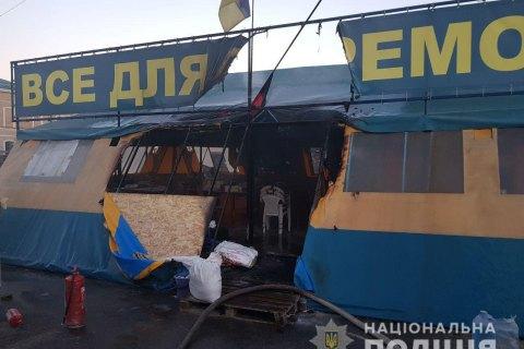 Поліція встановила особу палія волонтерського намету в Харкові