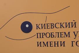 Эксперты обсудят борьбу с коррупцией по-украински