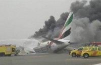Во время тушения самолета в аэропорту Дубая погиб пожарный