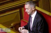 Ложкин уйдет в отставку в понедельник, - СМИ