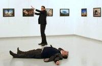 Прокуратура Турции обвинила Гюлена в причастности к убийству российского посла Карлова