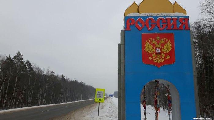 Один из участков границы России и Беларуси