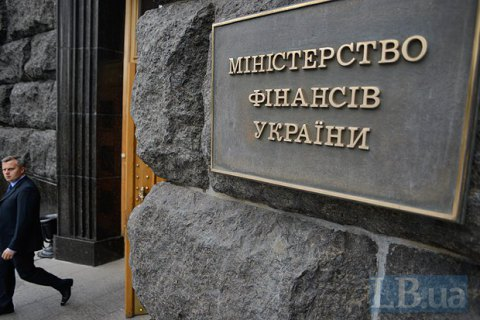Минфин получил в управление Государственное ипотечное учреждение