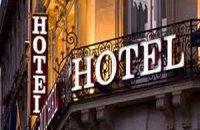 Назван самый дорогой гостиничный номер в мире