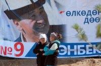 Провладний кандидат Жеенбеков перемагає на виборах президента Киргизстану