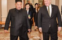 Помпео в КНДР договорился о новой встрече Трампа и Ким Чен Ына (обновлено)