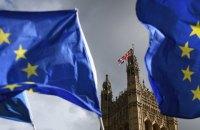 """Брекзит: """"холодний душ"""" для Європейського Союзу"""