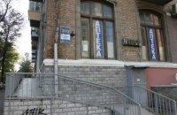 Зеленский подписал закон о разрешении строительства пандусов без документов на право собственности