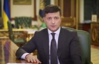 Зеленский обратился к украинцам за границей (обновлено)