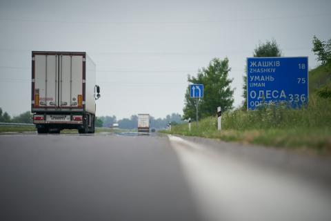 На строительство дорог Киевщины потратят более миллиарда гривен
