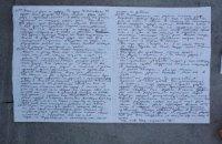 Аваков опубликовал дневник одесского подрывника