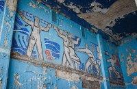 Культурные активисты просят внести киевский Речной вокзал в список памятников культуры
