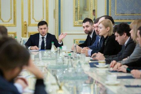 Зеленский решил отозвать поправки в Конституцию в части децентрализации