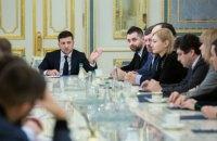 Зеленський вирішив відкликати поправки до Конституції в частині децентралізації