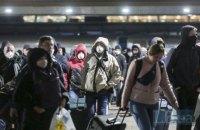 На Пасху в Украину вернутся 200 тысяч человек, - Госпогранслужба