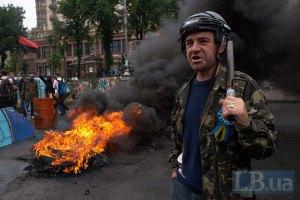 """На Майдані обіцяють увести """"сухий закон"""" і вимагають звіту уряду"""