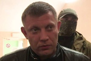 ДНР відмовилася від нових перемир'їв