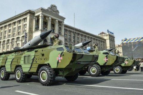 Україна налагодила випуск ракет без російських комплектуючих