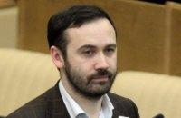 Пономарев: Самые ценные знания Вороненкова никого в Украине не заинтересовали