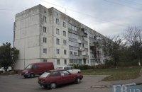 """""""Роскосмос"""" звільнив чиновника, який назвав жителів """"хрущовок"""" скотобазою"""