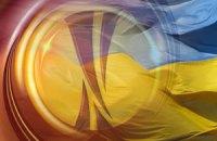 Букмекеры отдают предпочтение украинским командам в матчах ЛЕ