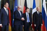 """У Берліні розпочалися переговори голів МЗС """"нормандської четвірки"""""""