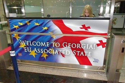 Еврокомиссия предложила отменить визовый режим для граждан Грузии