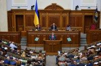 """Порошенко призвал не слушать призывы """"голубей мира"""" к компромиссу с агрессором"""