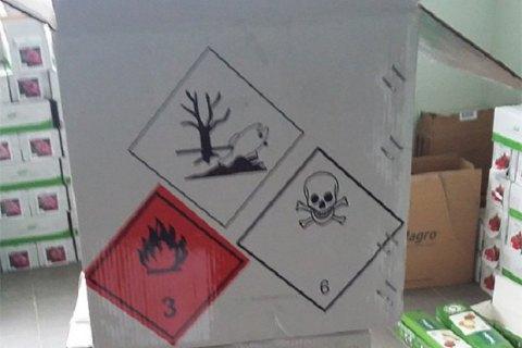 Кабмин разрешил вывозить непригодные пестициды на утилизацию за границу