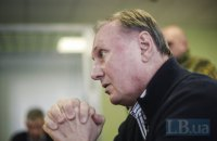 Єфремову продовжили термін арешту до 1 лютого