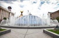 В центре Киева запустили фонтаны
