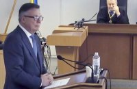Апеляційний суд залишив під арештом ексглаву МЗС Кожару