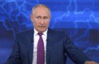 Путін: навіть якби Росія потопила британський есмінець, світової війни не було б