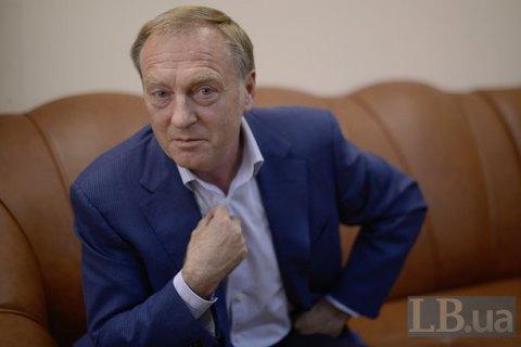 Син Лавриновича пообіцяв виплатити за батька 8,5 млн гривень застави