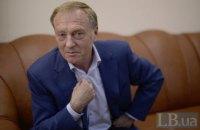 Сын Лавриновича пообещал выплатить за отца 8,5 млн гривен залога