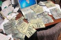 Советницу главы столичной РГА поймали на взятке в 650 тыс. грн