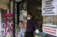 Количество жертв эпидемии в Италии превысило тысячу человек