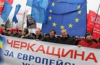 ВР призначила позачергові вибори мера в Черкасах