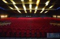 В Україні відбудеться тиждень іспанського кіно