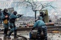 ГПУ отправила Януковича под заочный суд по делу о расстреле Майдана