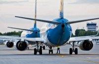 МАУ отменила рейсы в 10 городов Европы до сентября