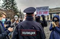На акціях за Навального в Росії затримали понад 1,7 тис. людей