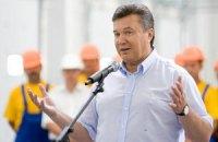 "Янукович рассказал бразильцам об ""Алкантаре"""