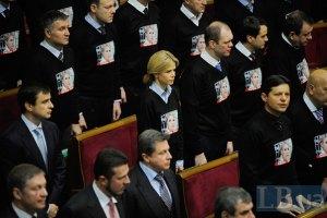 В оппозиции займутся референдумом по освобождению Тимошенко после праздников