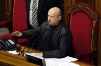 Турчинов підписав закон про запобігання фінансовій катастрофі в Україні