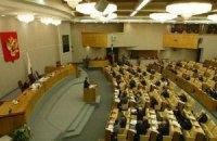 Стали відомі імена депутатів Ради, які відвідали Держдуму (оновлено)