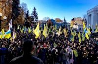 """""""Евробляхеры"""" собрались в политику"""