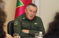 Першого заступника голови Держприкордонслужби Серватюка звільнено з посади